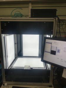 画像照合&採寸・重量測定ブース写真